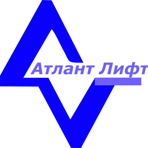 Атлант Лифт Logo